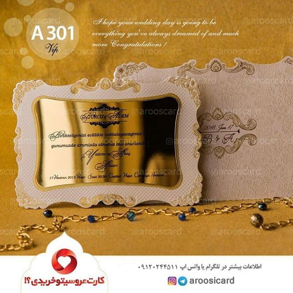 کارت عروسی کد A301