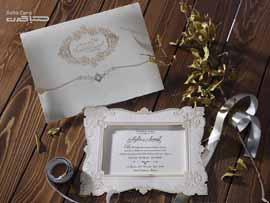کارت عروسی کد S554