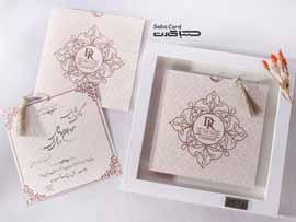 کارت عروسی کد S564