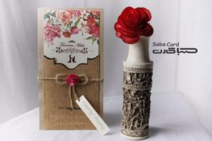 کارت عروسی کد saba-1038