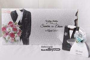 کارت عروسی کد saba-1042