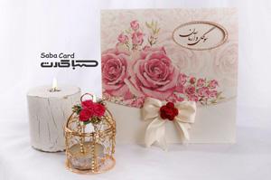 کارت عروسی کد saba-1059