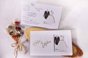 کارت عروسی کد saba-552