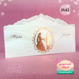 کارت عروسی کد M42