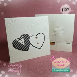 کارت عروسی J127