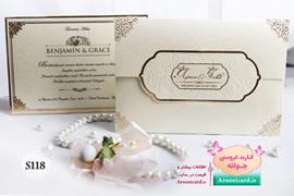 کارت عروسی شیک و زیبا