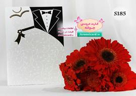 عروس و داماد (2)