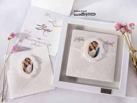 کارت عروسی کد S570