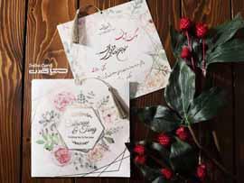 کارت عروسی کد S572