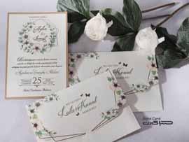 کارت عروسی کد S574
