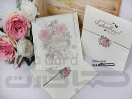 کارت عروسی کد S578