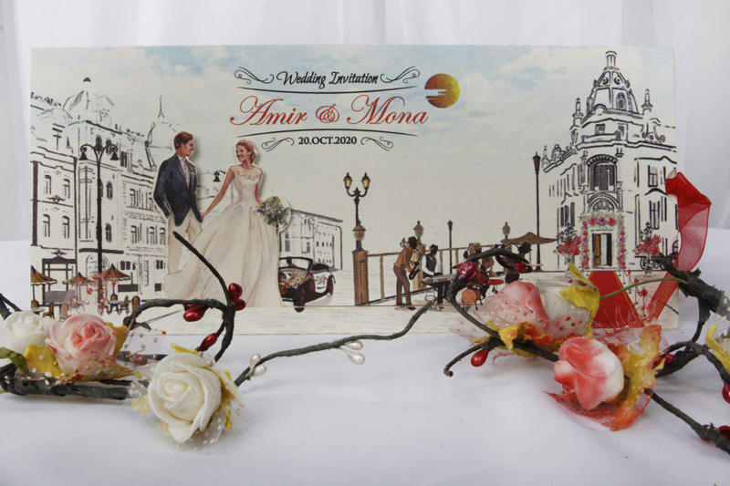 کارت عروسی S512