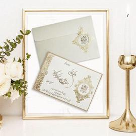 کارت عروسی مینیاتور کد M101