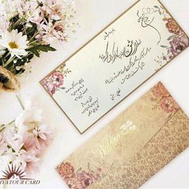کارت عروسی مینیاتور کد M125