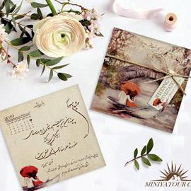 کارت عروسی مینیاتور کد M127