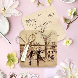 کارت عروسی مینیاتور کد M130