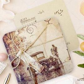 کارت عروسی مینیاتور کد M132