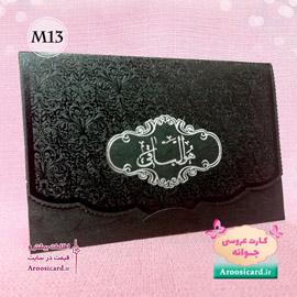 کارت ترحیم کد M13