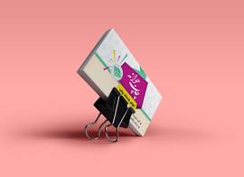 موکاپ کارت ویزیت (12)